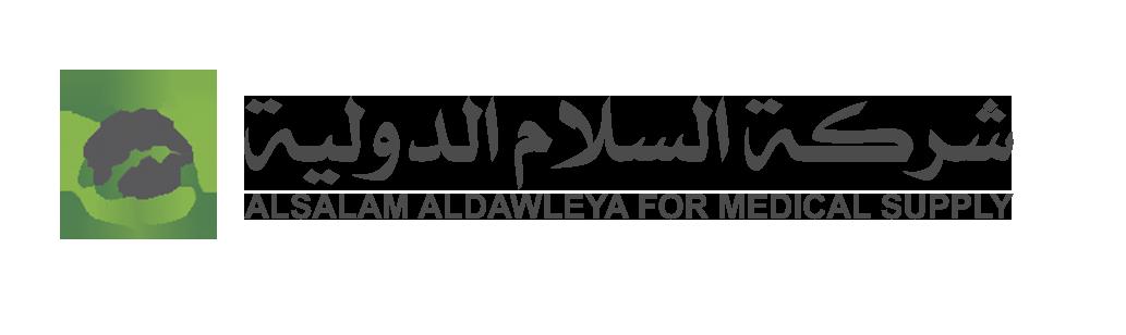 AL Salam International Company